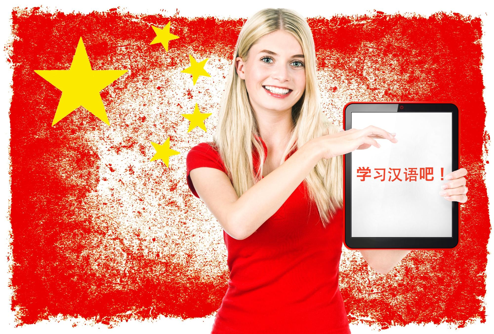 Chinesisch lernen: 5 Besonderheiten + 7 Möglichkeiten
